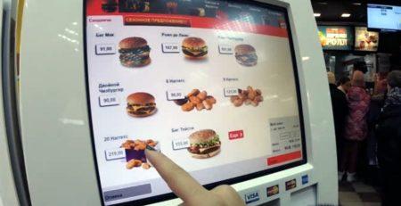 Платежный терминал для заказа еды